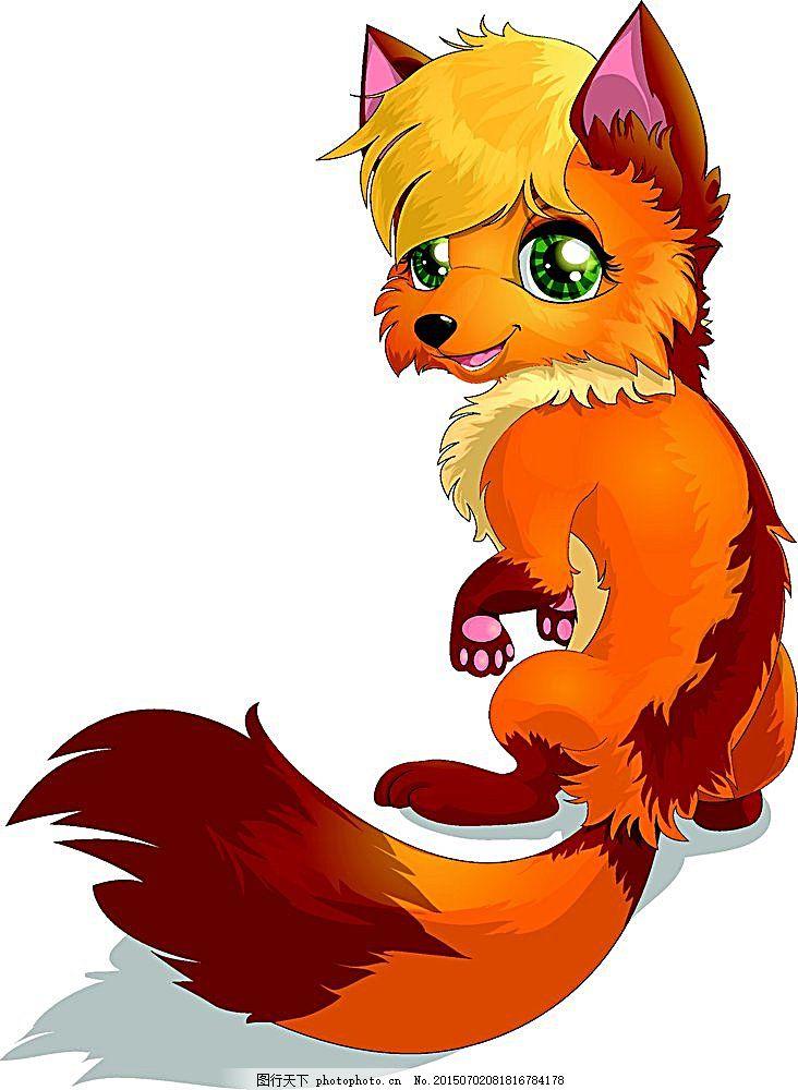 可爱的小狐狸 卡通狐狸 可爱动物 小动物 动物插画 陆地动物 生物世界