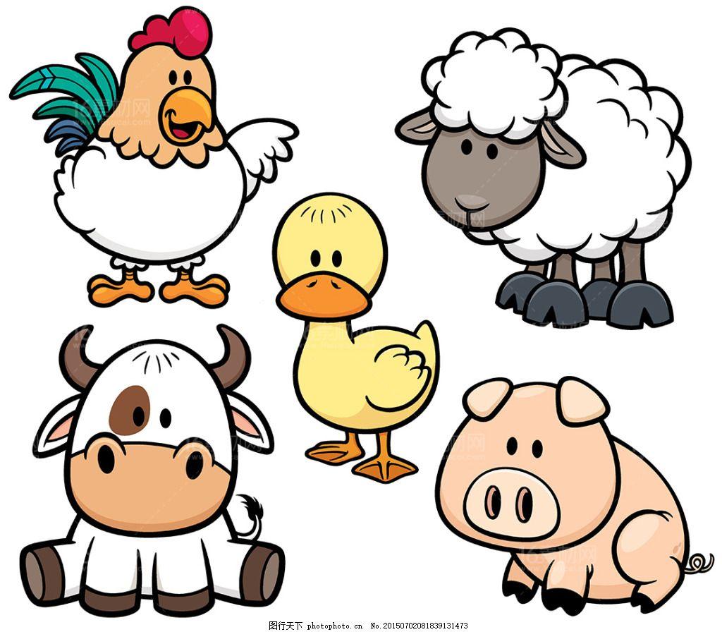 卡通动物 卡通漫画 卡通插画 卡通矢量图 羊 鸭子 猪 eps 白色 eps
