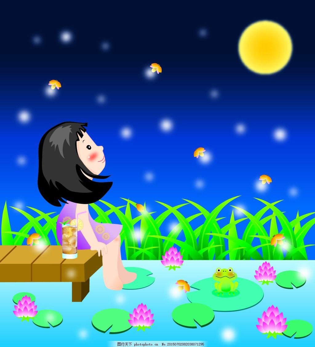 夏天看月亮的孩子 可爱 卡通 孩子 夏天 夜景 月亮 ai 蓝色 ai