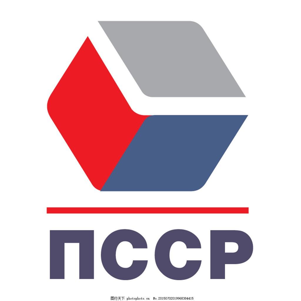 nccp彩色立体方块logo设计图片