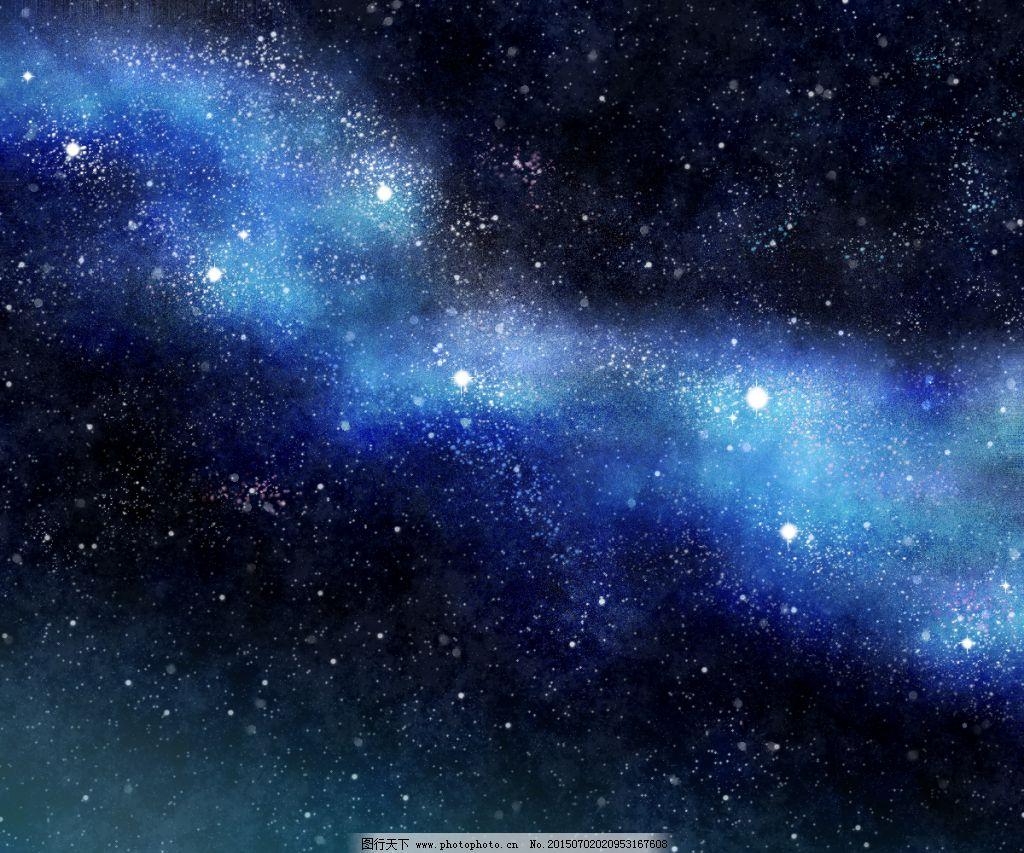 苗岭银河的歌谱