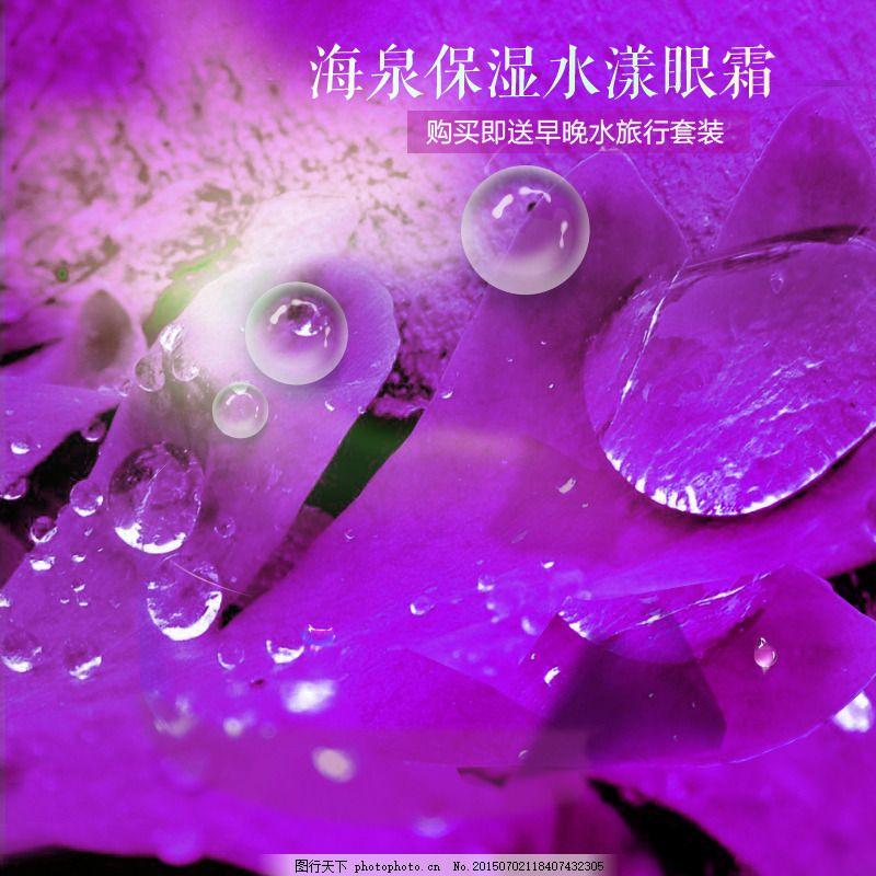 紫色小清新