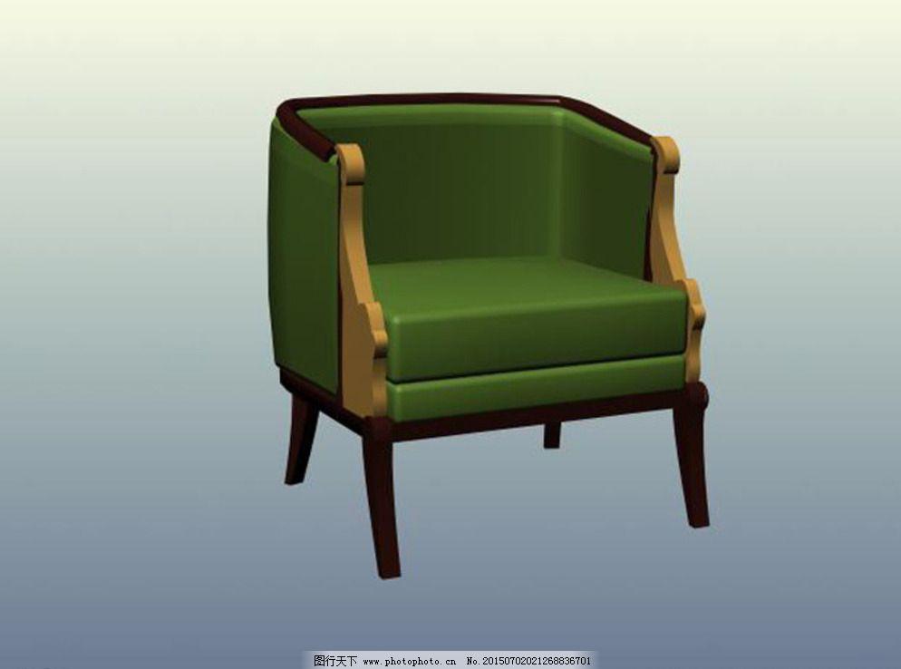 时尚沙发椅子免费下载 3D设计 72DPI max 个性 模型 沙发 设计 时尚 室内模型 椅子 时尚 个性 沙发 椅子 模型 设计 3D设计 室内模型 72DPI MAX 3D模型素材 室内场景模型