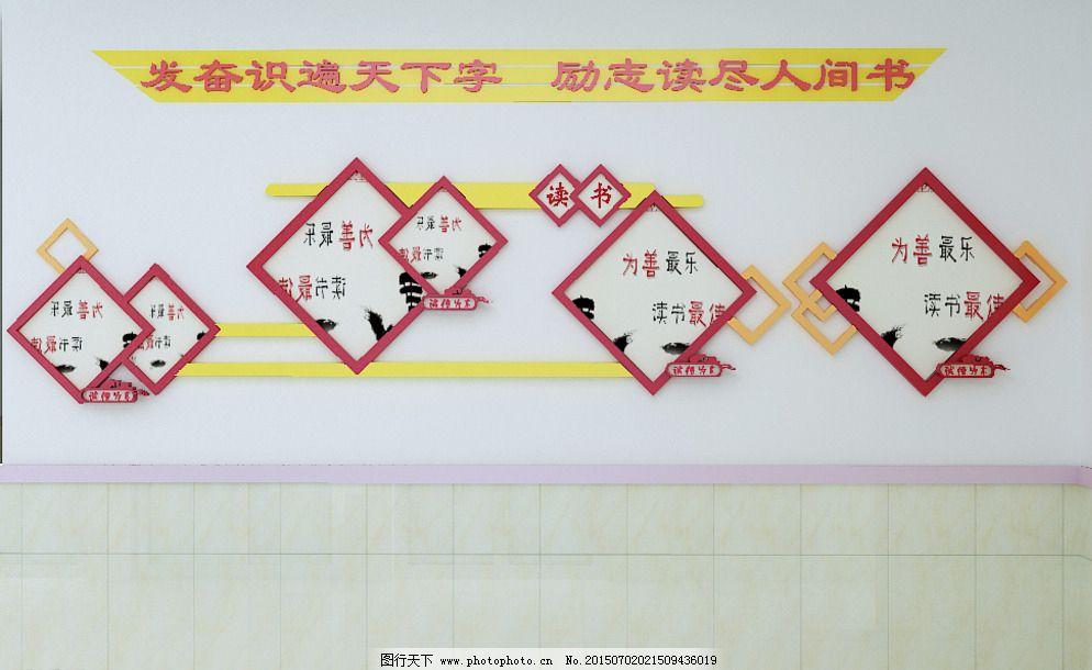 文化长廊3d