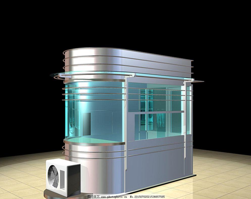72dpi jpg 设计 不锈钢岗亭 售货亭 门卫亭 移动厕所 岗亭定做 设计