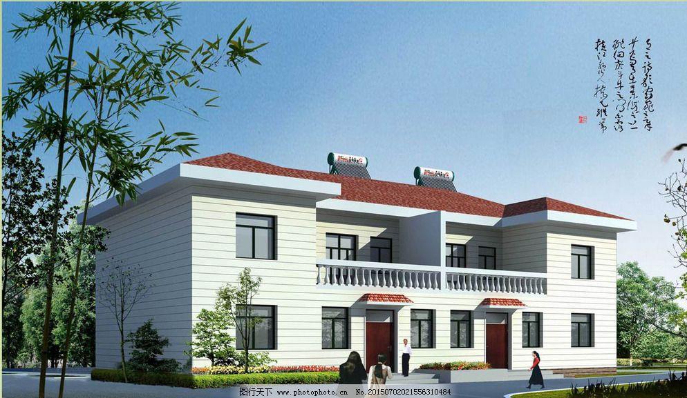 100DPI 3D设计 JPG 设计 外观效果图 住宅 新农村盖屋 二三层别墅 住宅 盖房子参考 外观效果图 自建房屋图纸 设计图纸大全 设计 3D设计 100DPI JPG 3D模型素材 其他3D模型