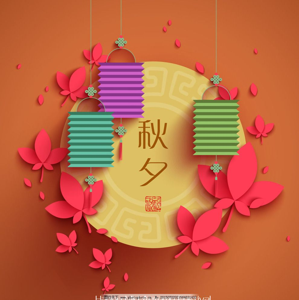 时尚创意中秋节 月饼图片图片
