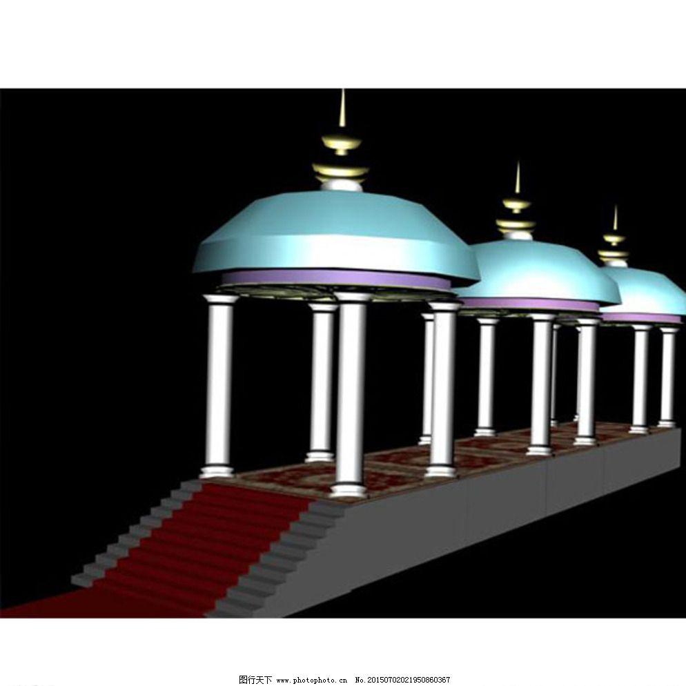 欧式亭子图片_建筑模型