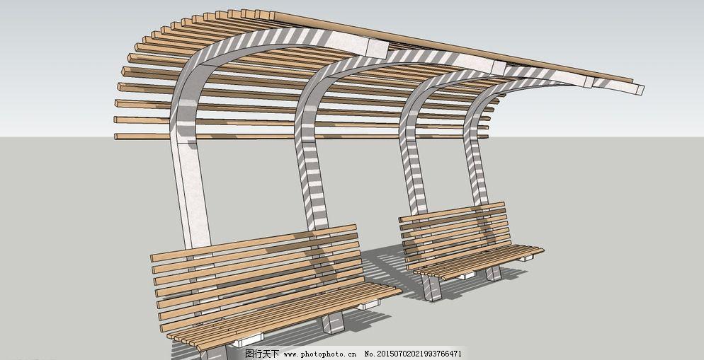 造型花架图片免费下载 3d设计 72dpi 设计 室外模型 花架坐椅一体