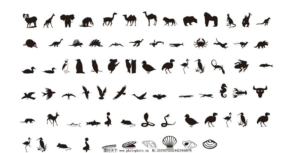 动物袋鼠剪影图片
