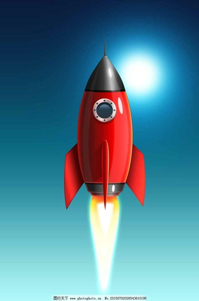 Игры Ракеты  играть онлайн бесплатно