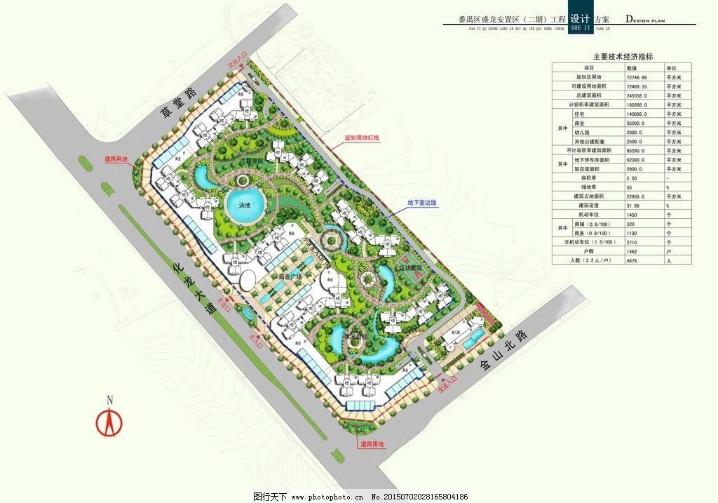 住宅区景观设计平面图水主题