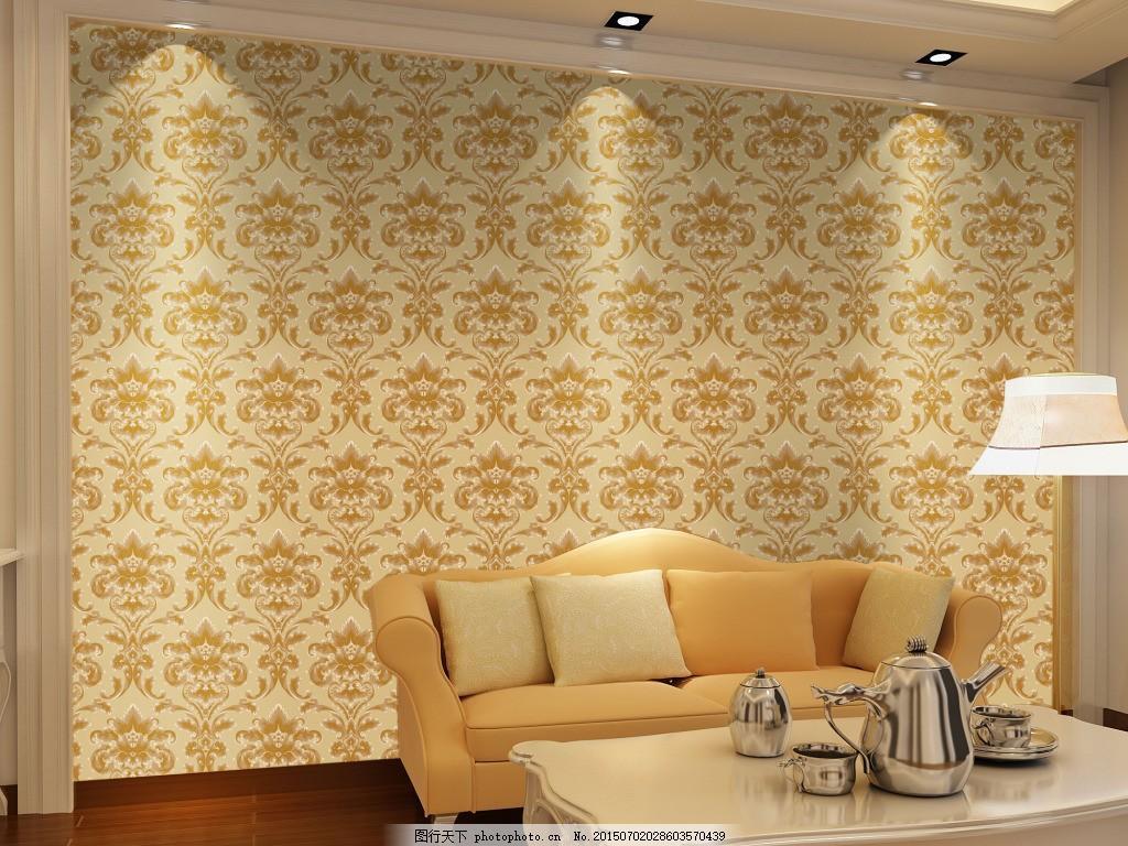 室内客厅金色墙纸效果图 沙发 背景