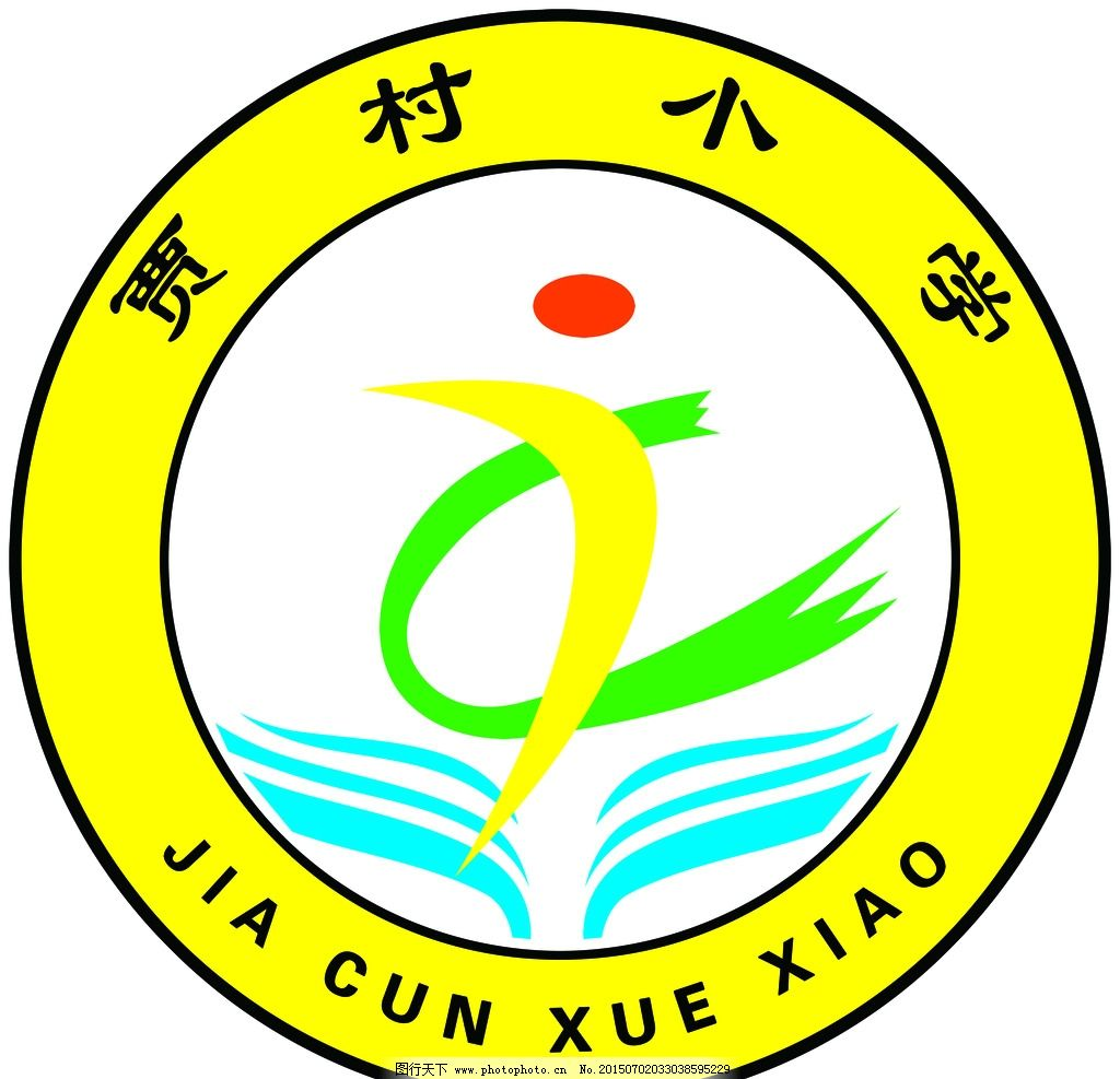 徐州幼儿师范高等专科学校校徽
