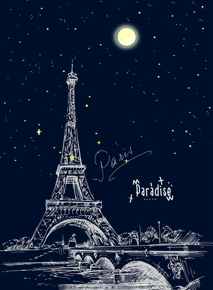 夜空 埃菲尔铁塔