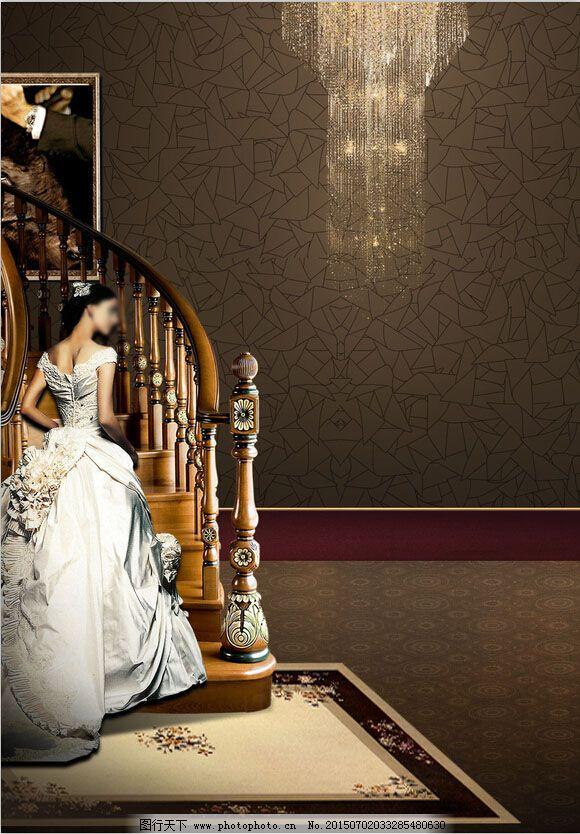 贵族房地产广告 贵族房地产广告免费下载 婚纱 美女背影 欧式楼梯