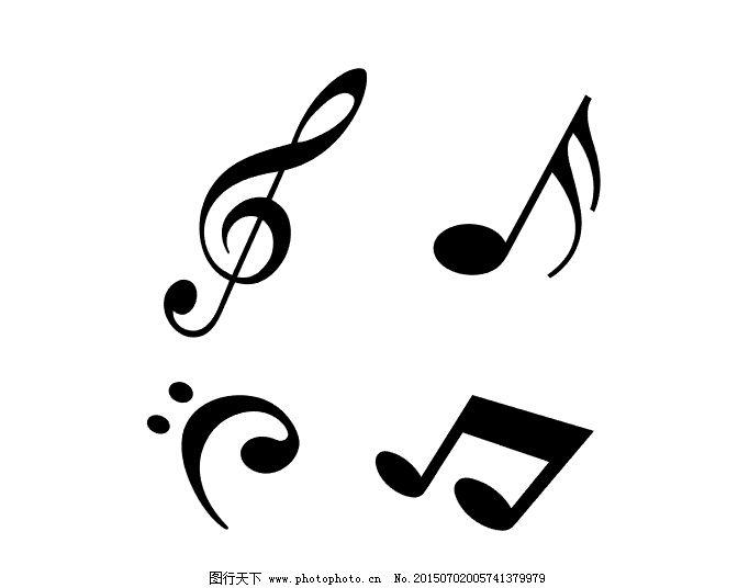 音乐图标符号音符