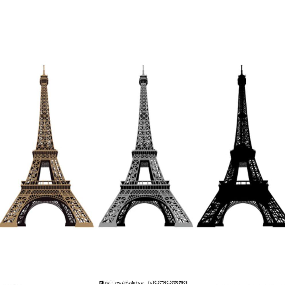 矢量埃菲尔铁塔图片