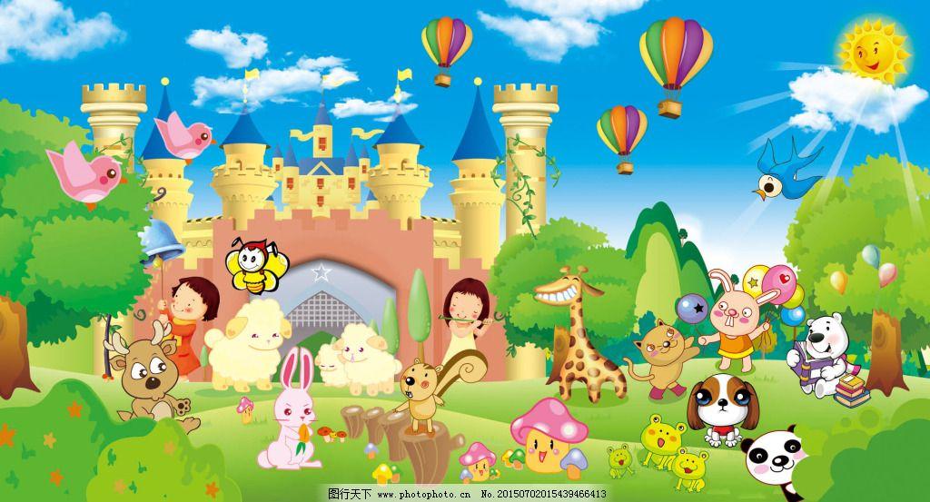 幼儿园免费下载 小动物 学校 幼儿园 幼儿园 小动物 学校 原创设计