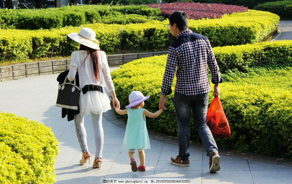 一家人 一家人图片 牵手背影图 背影图 一家人背影图 三个人背影图 一