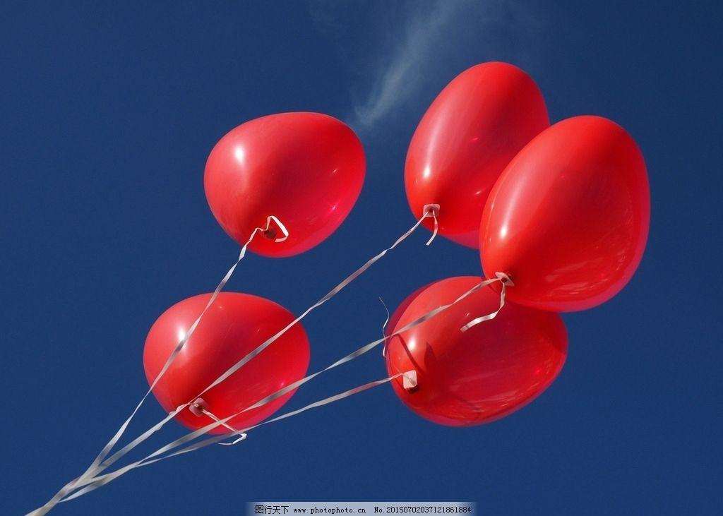 气球图片 气球海报 气球素材 气球 蓝天 白云 红色气球 活动气球 气球