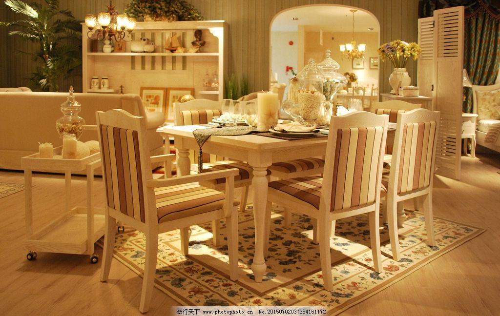 中式餐桌简欧家具