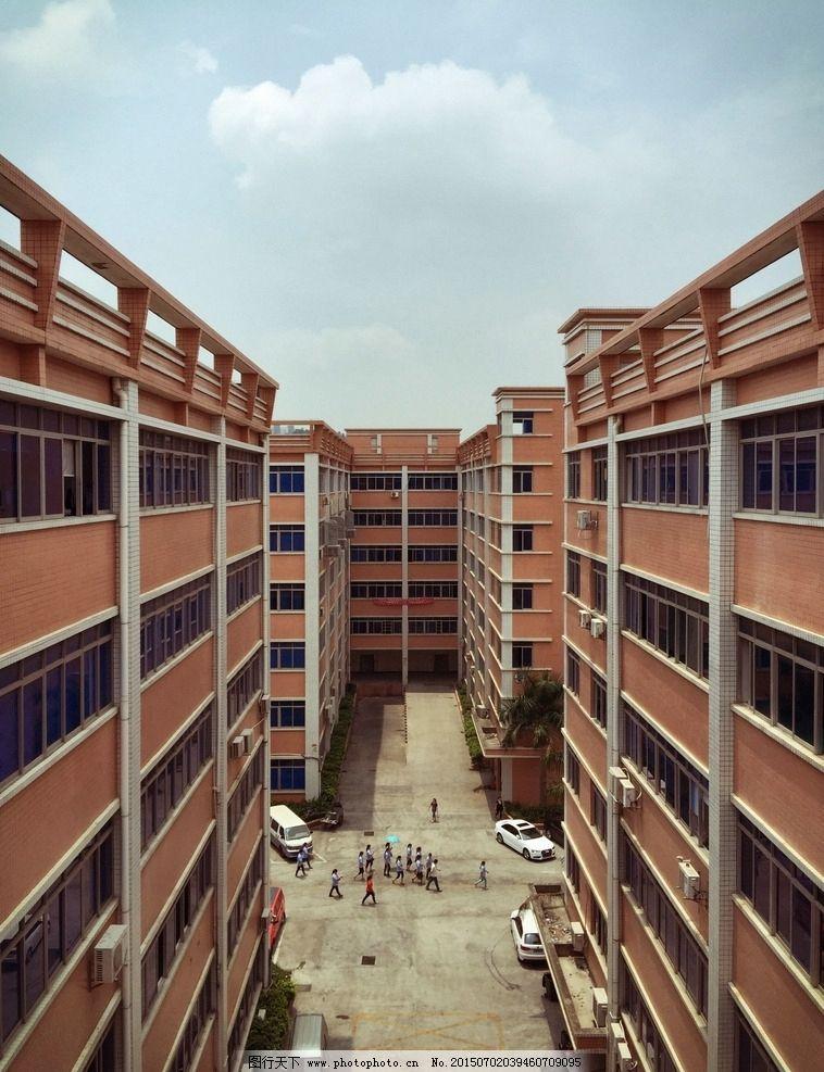 楼图片 工业区图片 大楼图片 中午图片 大气图片 放射图片 摄影图片 建筑园林图片 建筑摄影图片