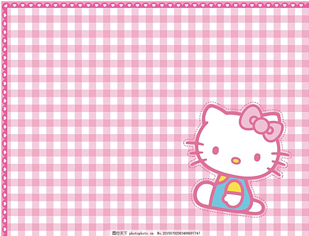 可爱凯蒂猫背景矢量素材图片
