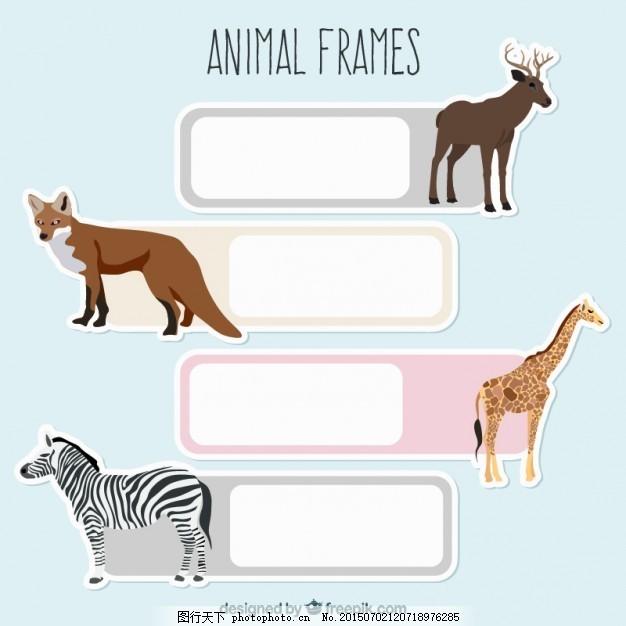 野生动物贴纸 框架 盒子 自然 模板 森林 文字 鹿 热带 狐狸