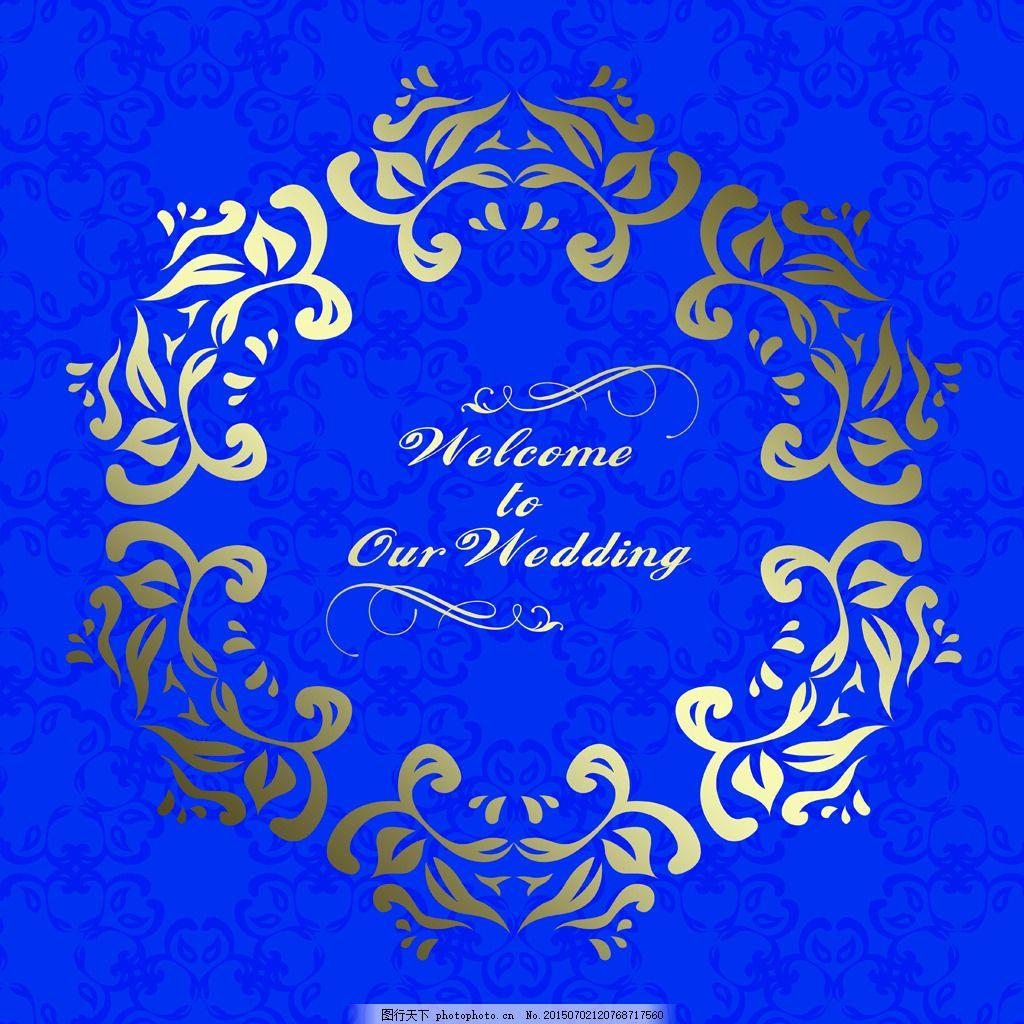 欧式花纹婚礼wedding 欧式金色花纹 wedding 婚礼logo牌 蓝色婚礼地贴