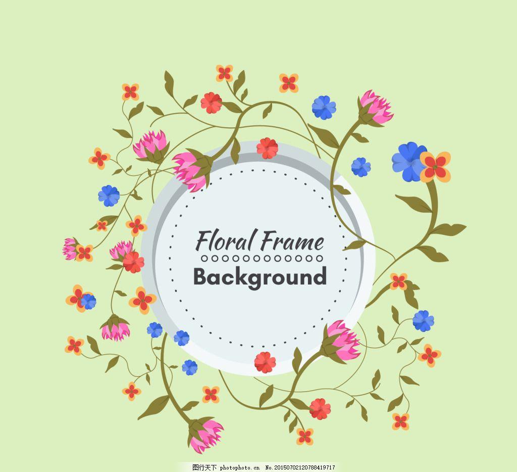 手绘花框素材 手绘边框 花卉边框 白色