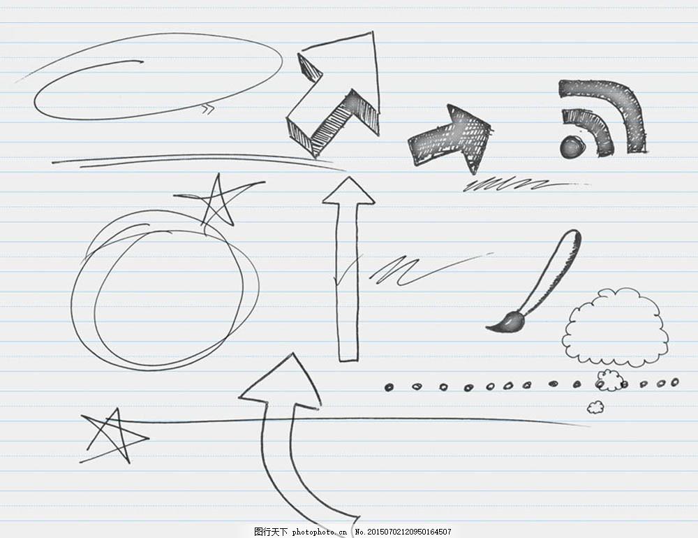 手绘涂鸦箭头和五角星ps笔刷