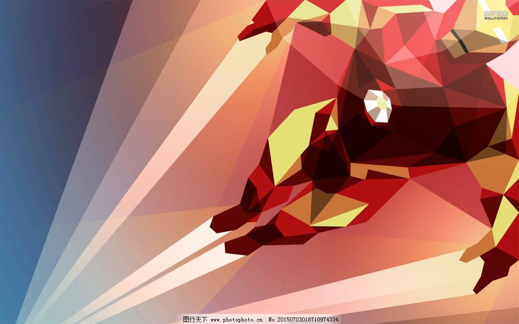 钢铁侠 素材 形状 形状 钢铁侠 素材 图片素材 卡通 动漫 可爱图片
