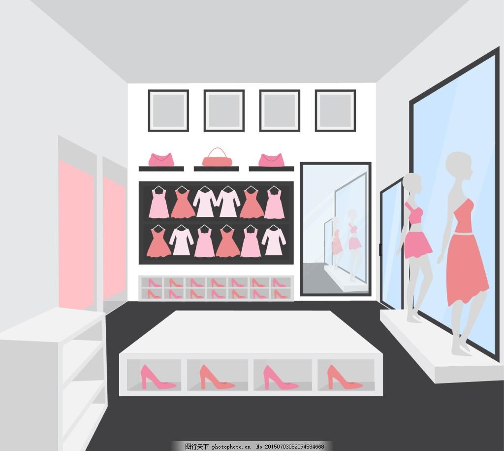 卡通服饰店素材 卡通 服饰店 卡通服饰店 服装 店铺场景 店铺 eps