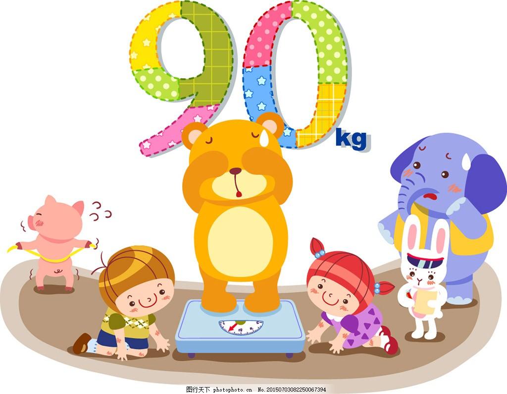韩风 插画 校园素材 幼儿园素材 数学与生活 数字画 男孩 女孩 动物