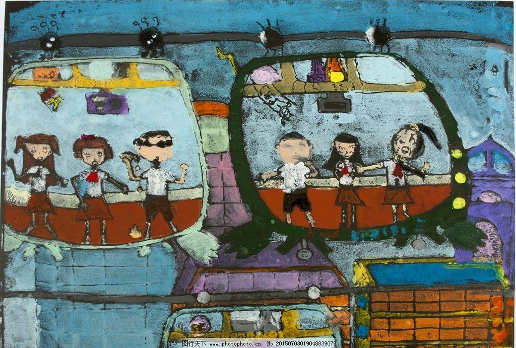 儿童画 手绘画