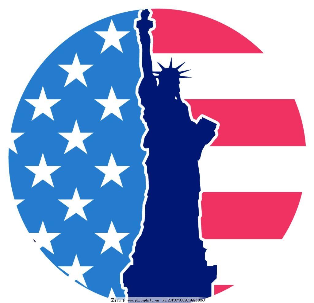 章仔 贴章 章贴 五角星 星星 美国国旗 自由女神 其他图标
