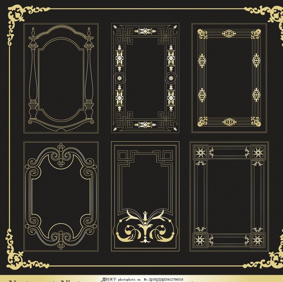 欧式长方形边框 相框 欧式 门框 长方形 金色 设计 底纹边框 边框相框