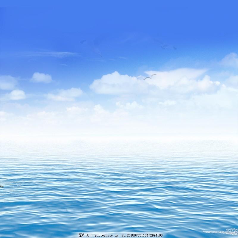 背景 壁纸 风景 摄影 天空 桌面 800_800