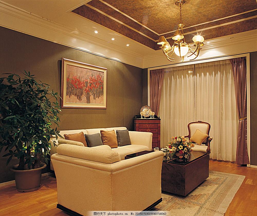 室内装潢设计 室内设计 室内装饰效果图 时尚家居 室内装修 豪华