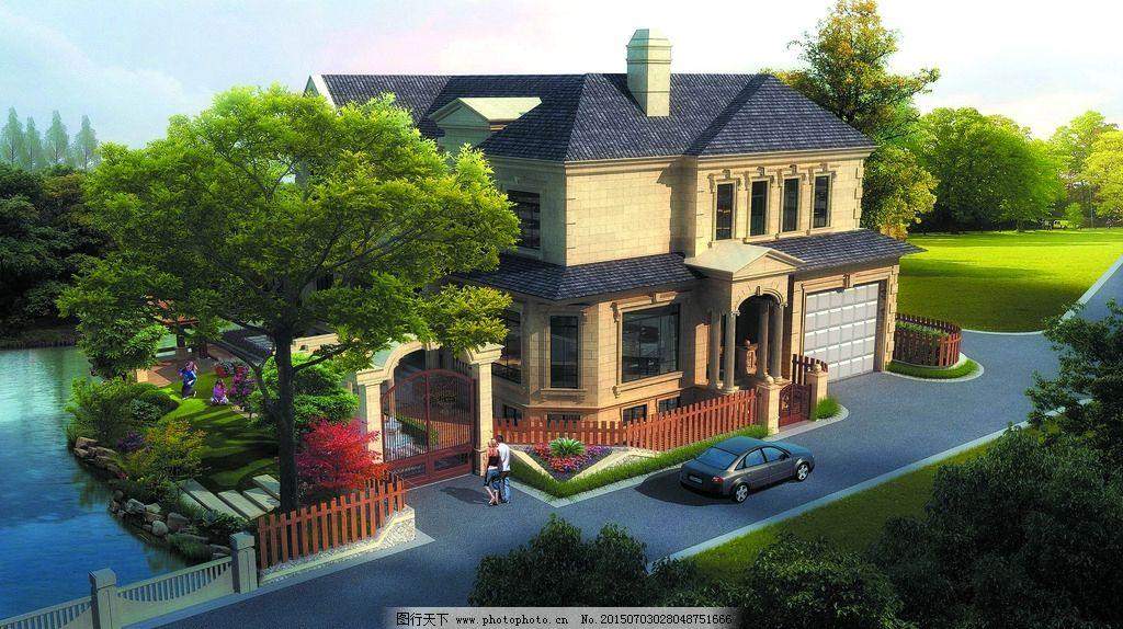 别墅外观 建筑造型 别墅设计 渡假别墅 豪华别墅 花草 树木 水塘