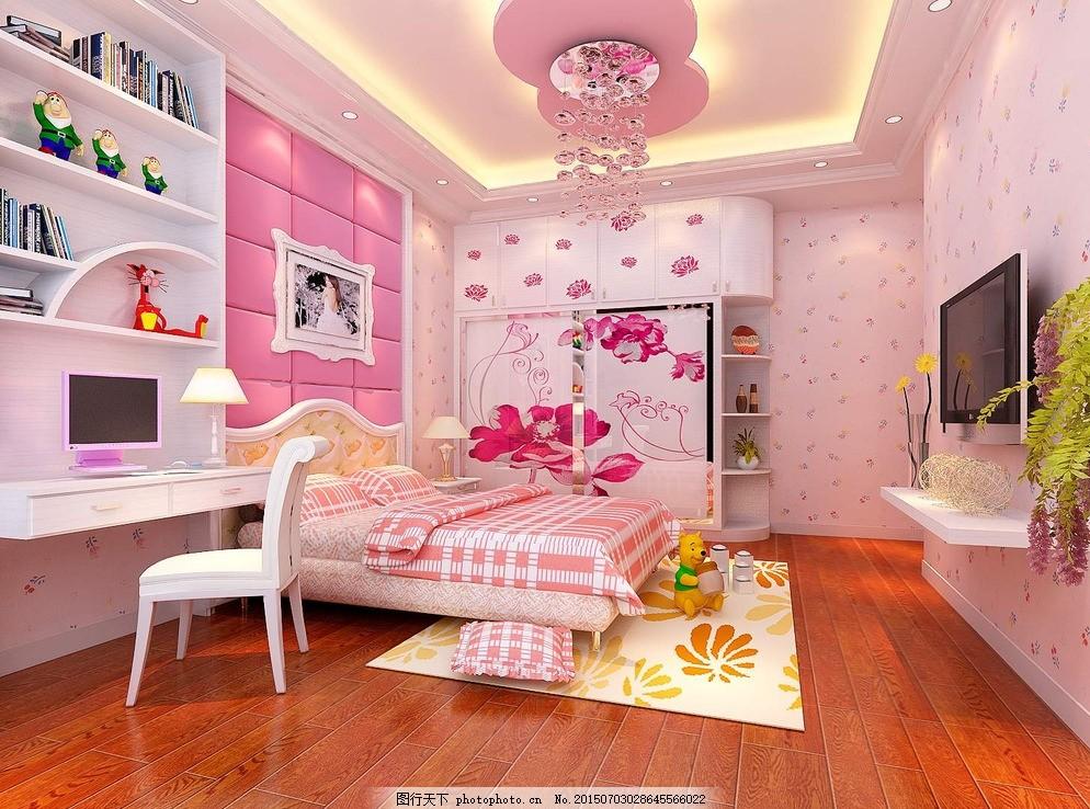 的美式 儿童房 美式 欧式 模型儿童房 女儿房男 孩房少爷 房 公主房图片