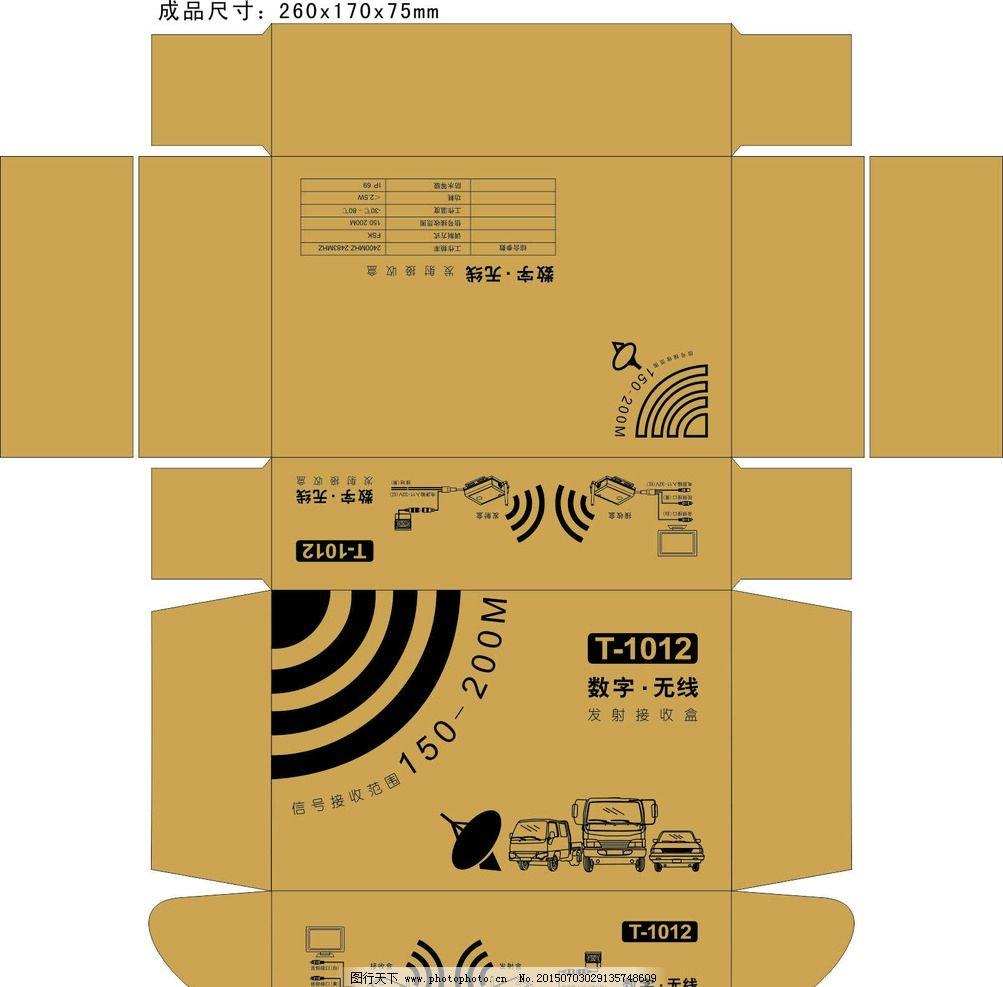 包装盒子图片_包装设计