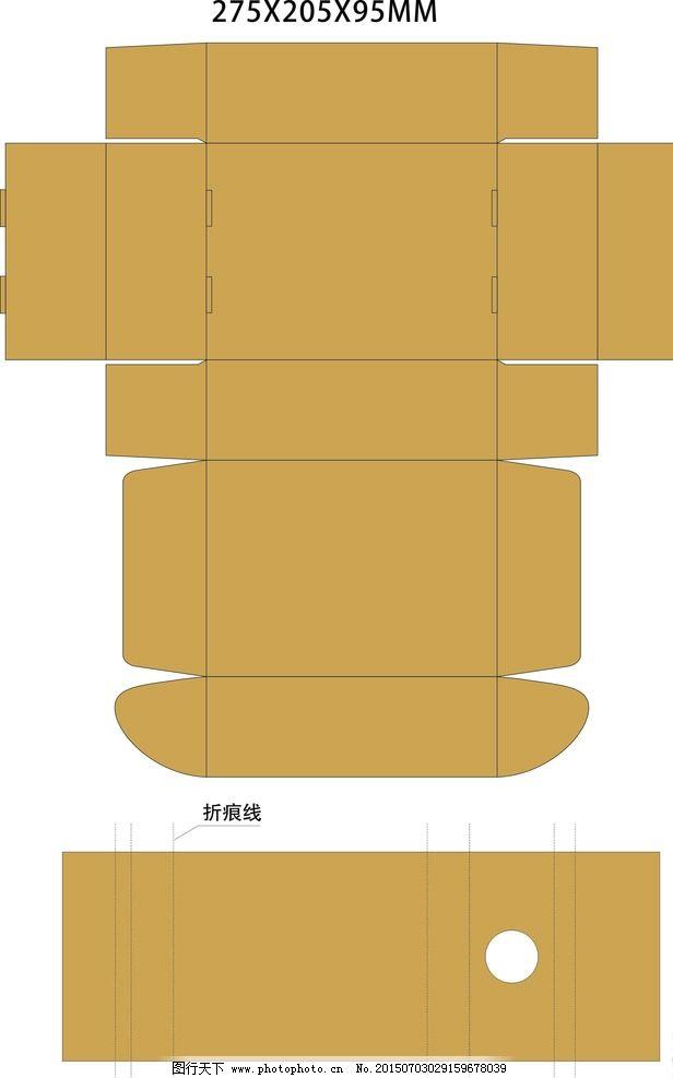 盒子结构图片_包装设计