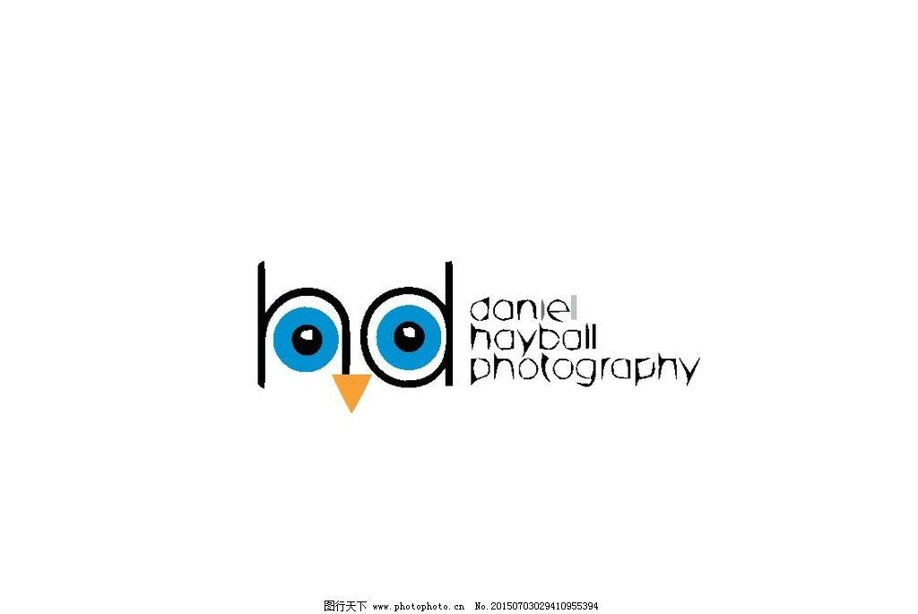 猫头鹰 鸟类 猛禽 logo 标志 图标 logo设计 标志设计 图标设计 标签 标记 记号 标牌 标识 商标 美术 简洁 精美 vi vis cis 视觉 创意 创作 品牌 商业 动漫 个性 广告 组合 版式 模版 模板 艺术字 抽象 设计 字体 字形 设计 广告设计 LOGO设计 AI