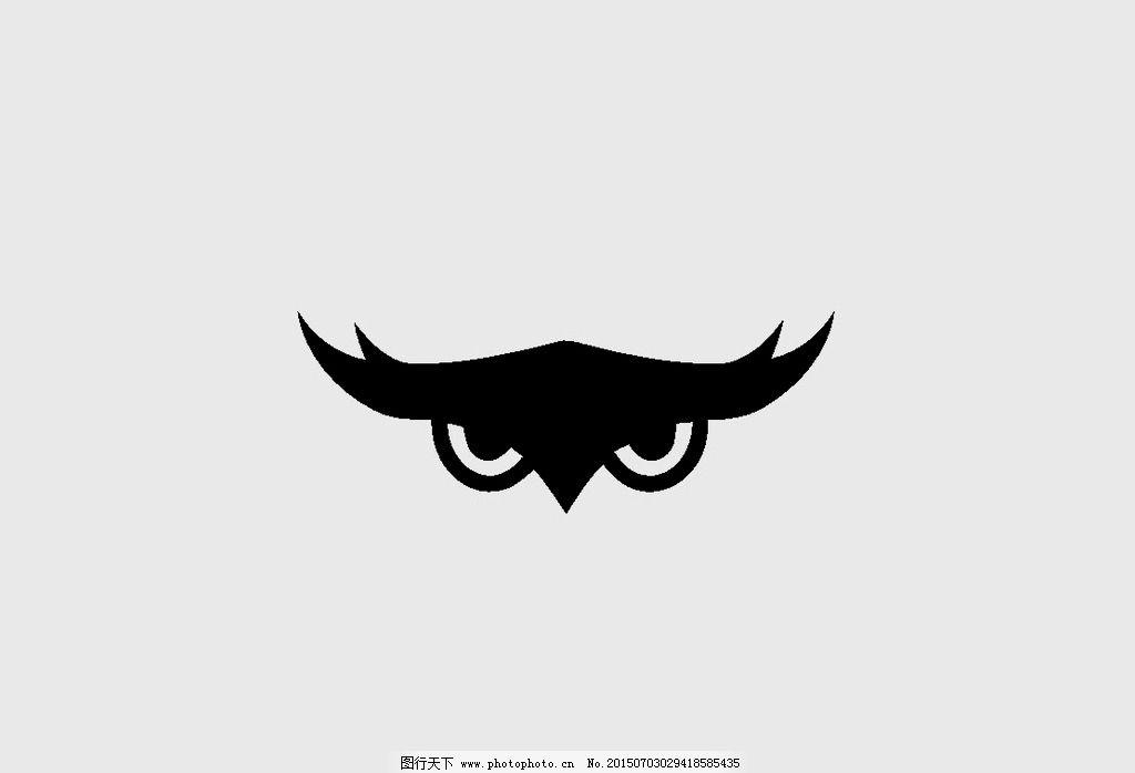 猫头鹰logo是什么牌子