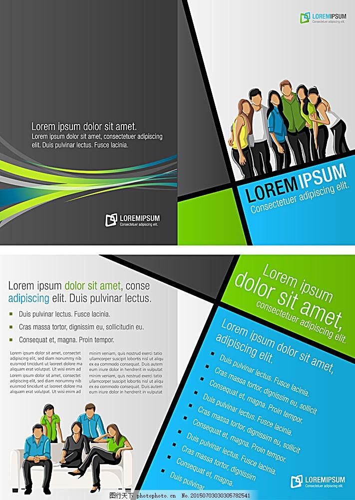 动感图形 商务画册 商务单页 画册设计 设计排版 创意排版 折页传单图片