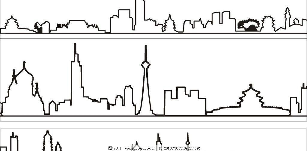矢量 线条 城市 房子 建筑 塔 楼 黑白 组合 小清新 文艺 矢量素材