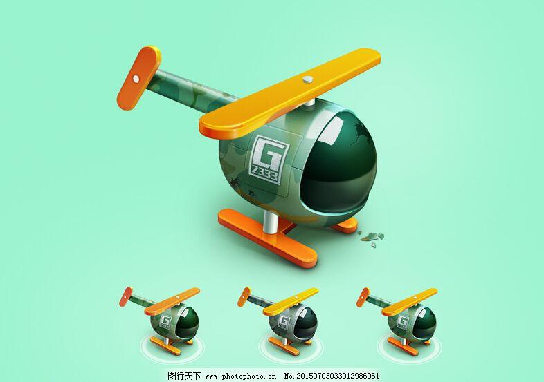 卡通直升机免费下载 飞机