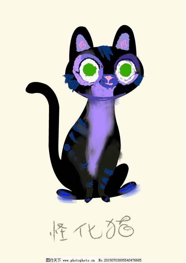 猫卡通动物